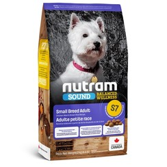 Small Adult Dog S7 2kg