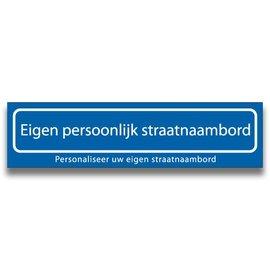 Persoonlijk Straatnaambord Volkern 2 regels 600 x 150 x 4 mm