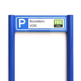 Luxe parkeerplaatsbord 2 staanders met eigen tekst, logo, ontwerp