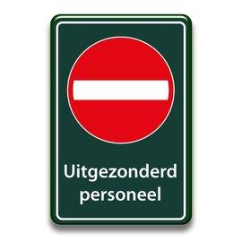 Verboden toegang bord uitgezonderd personeel