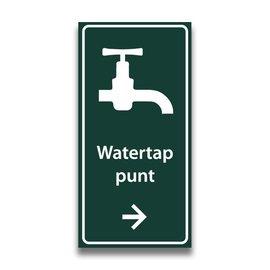 Toiletbord watertappunt met pijl