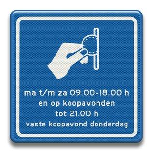 Verkeersbord RVV E103