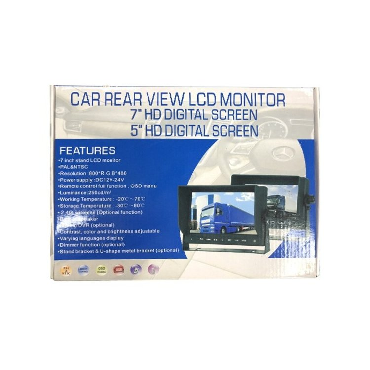 ARC 7 inch LCD monitor din