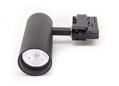 LED Tracklight Serie