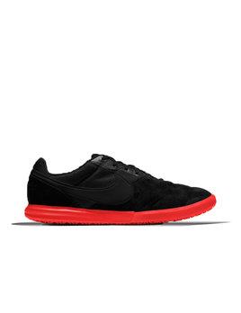 Nike The Nike Premier II Sala
