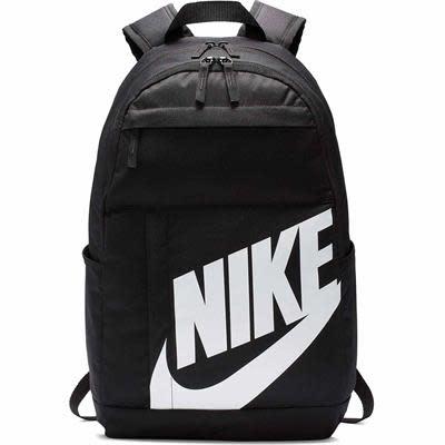 Nike Rugzak