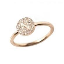Minitials Minitials AEON Initial Ring | 18CT GOLD