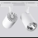 Spot pour rail monophasé 30W LED blanc ou noir