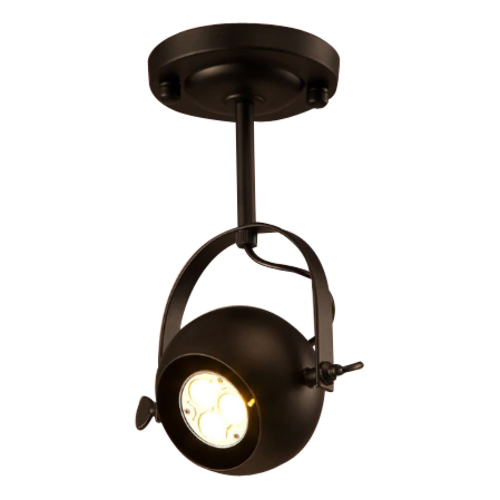 Spot boule design GU10 orientable sur tige