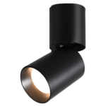 Spot LED saillie noir 7W dimmable orientable