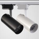 Spot sur rail pour magasin LED 40W noir ou blanc dimmable