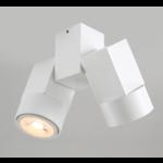 Double spot LED GU10 blanc ou noir orientable 2x5W