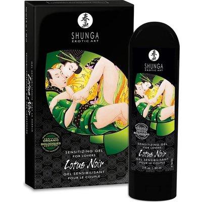 Shunga Stimulerende Liefdes Gel voor Mannen en Vrouwen