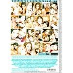 Vibies DVD Blow Me Sandwich 7
