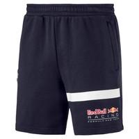 RBR Logo Sweat Shorts