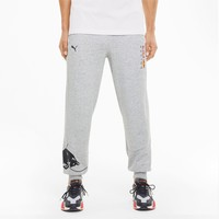 Red Bull Racing  Joggingsbroek  Grijs 2021 Blue Bull