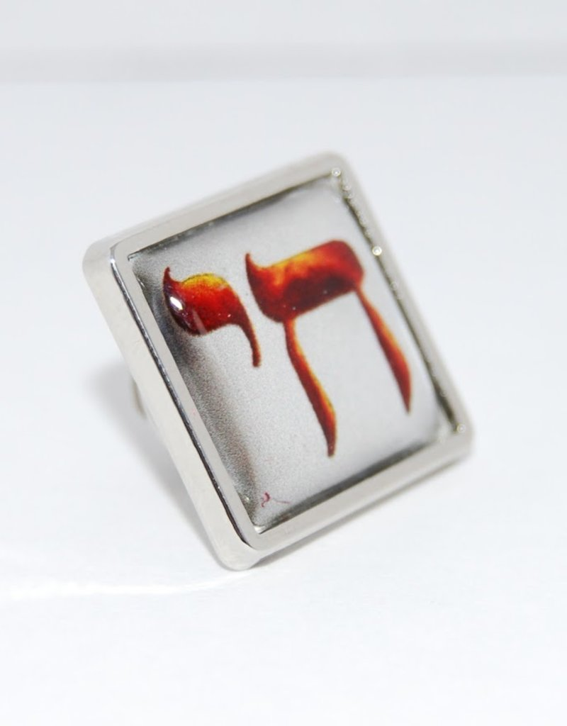 Chaipainter Pin Fire in silver