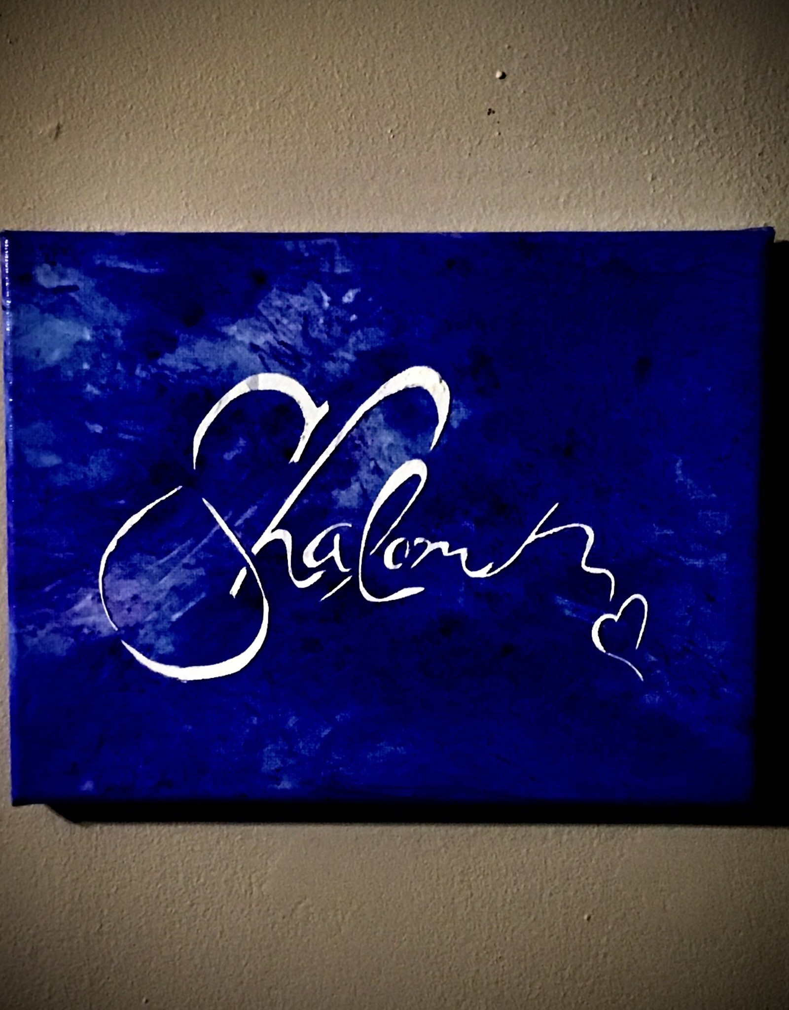 Chaipainter Shalom painting. Original artwork. A greeting of peace and being whole