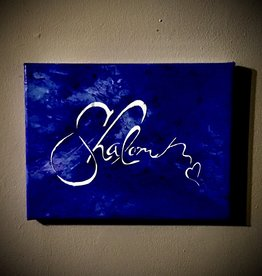 Chaipainter Shalom painting. Original artwork