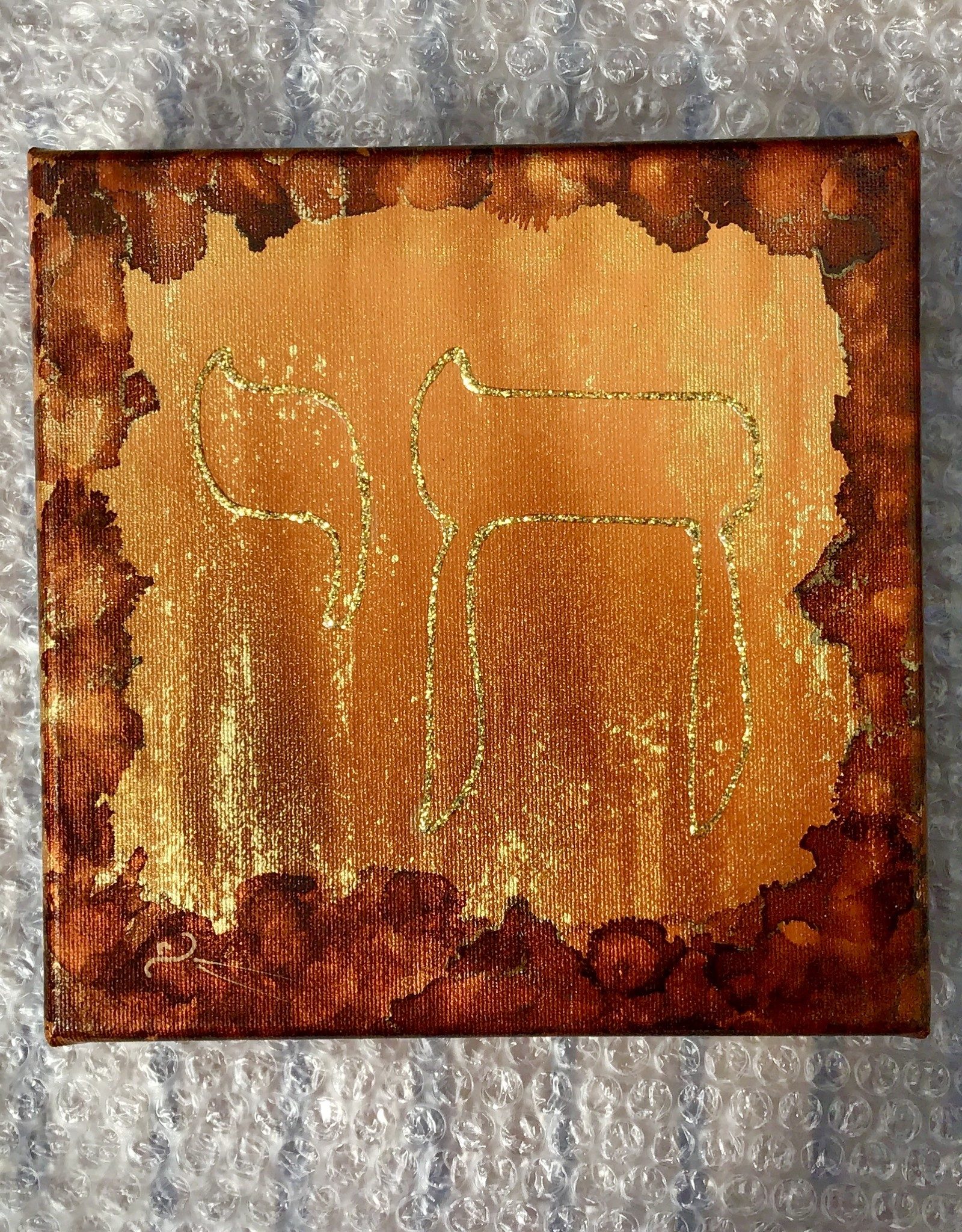 Chaipainter Chai painting with golden sun rays. Warm orange with gold and a little reddish brown.
