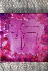 Chaipainter Chaipainting in pink and a bit purple with silver  20 by 20 cm