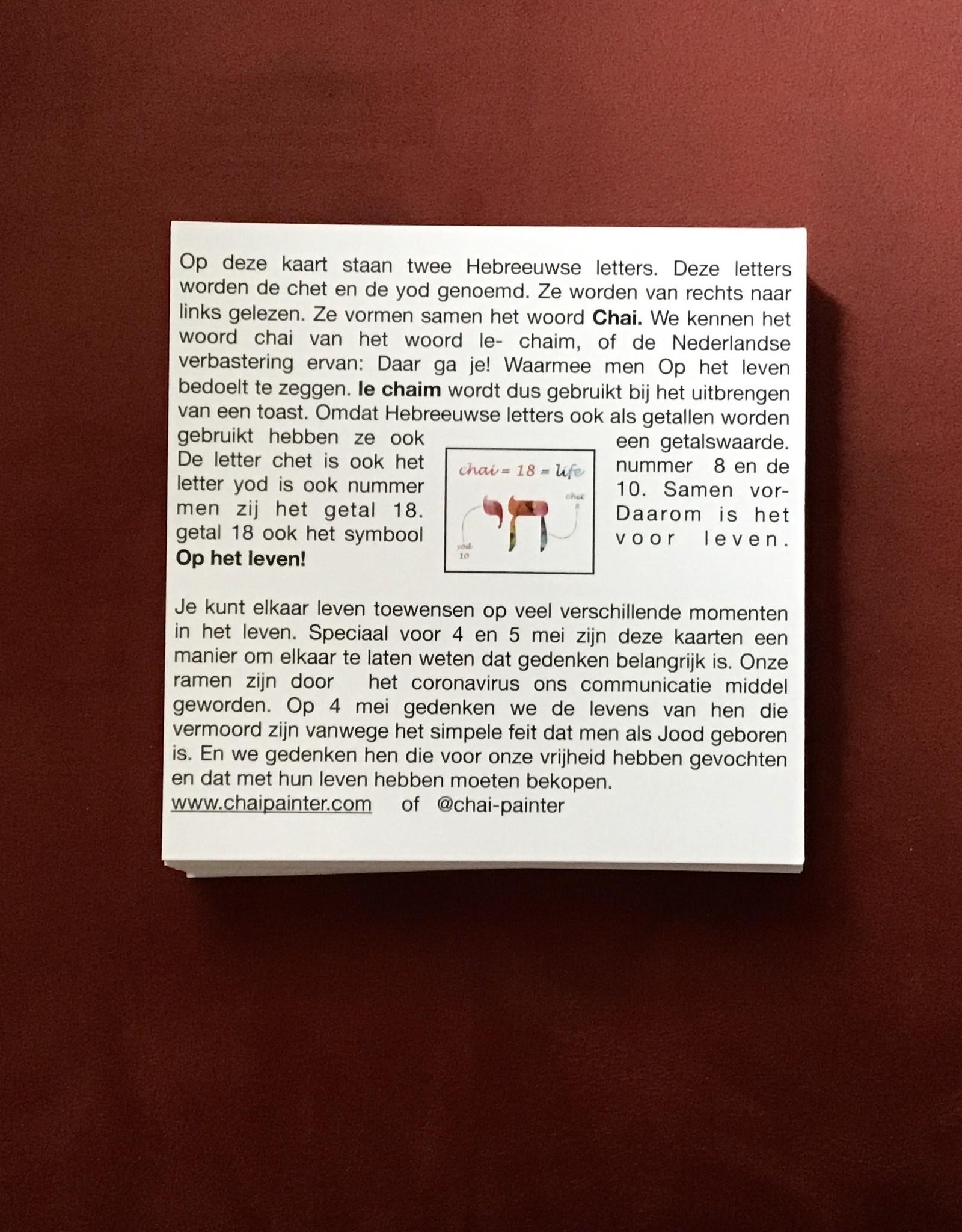 Chai producten Chai kaartenset C