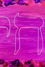 Chaipainter Chai schilderij in paars en roze. 30 bij 30 cm met een brede rand