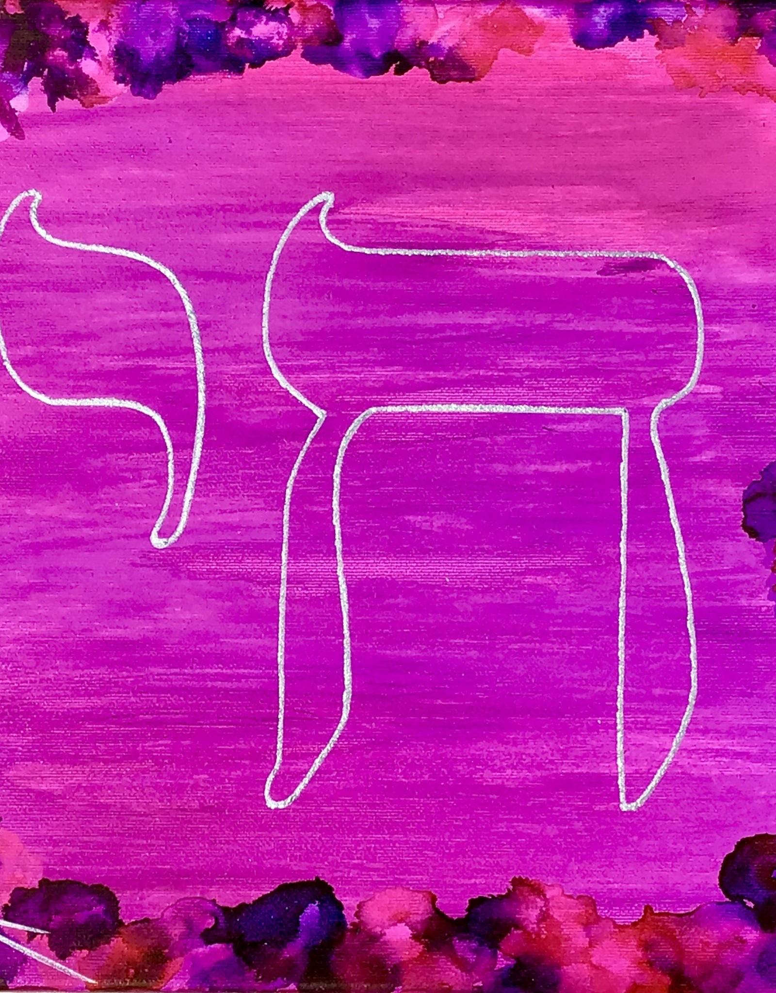 Chaipainter Chai in paars en roze,  30 bij 30 cm met een brede rand