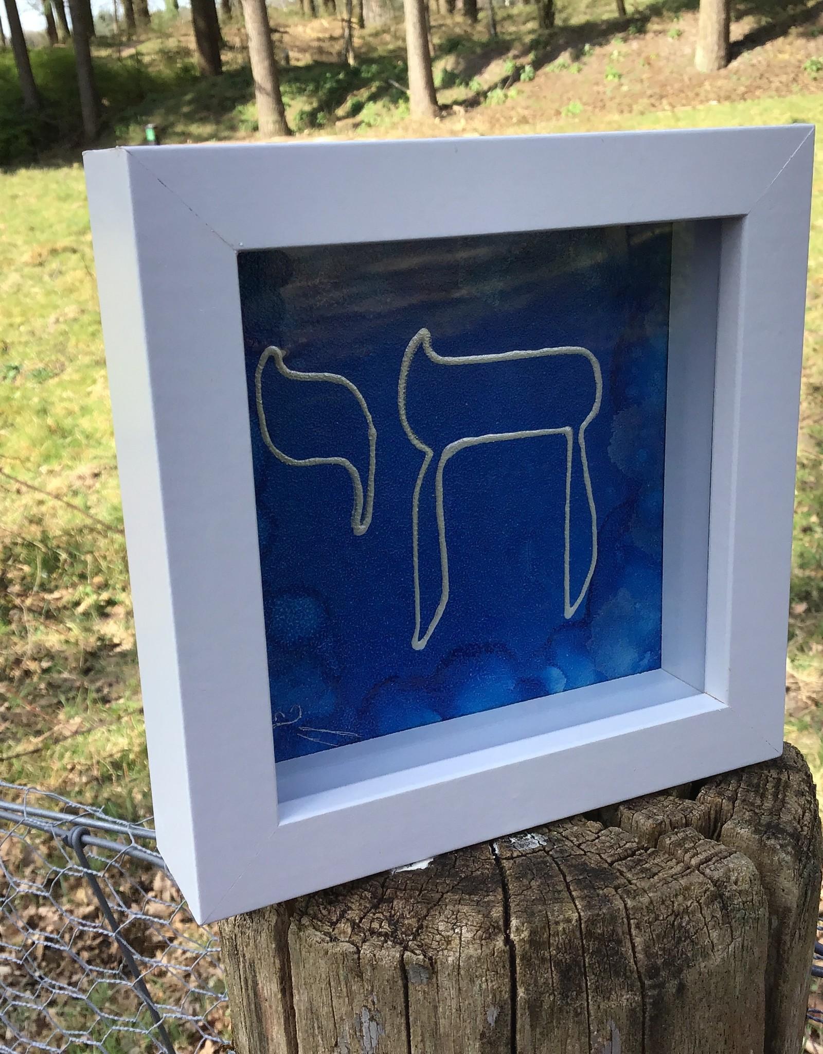 Chai on a cobalt blue background.