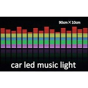 Sound activated equalizer led bar 90 X 10cm