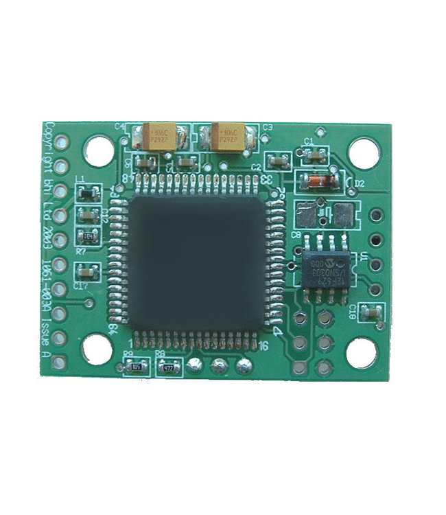 BHI Noise Eliminating DSP Module