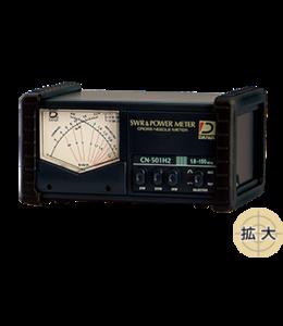 DAIWA CN-501H2