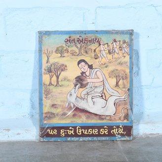 Vintage schoolplaat Gujarati 1