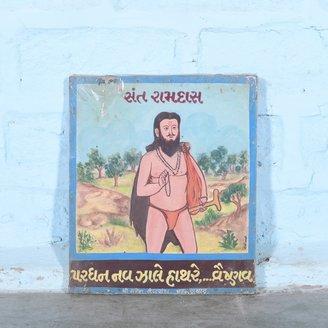Vintage schoolplaat Gujarati 3