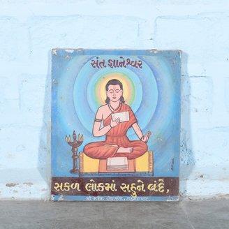 Vintage schoolplaat Gujarati 7