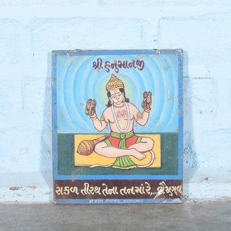Vintage schoolplaat Gujarati 8