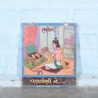 Vintage schoolplaat Gujarati 9