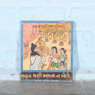 Vintage schoolplaat Gujarati 10