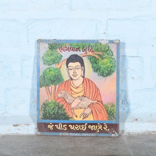 Vintage schoolplaat Gujarati 12