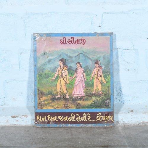 Vintage schoolplaat Gujarati 16