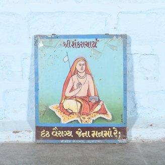 Vintage schoolplaat Gujarati 19