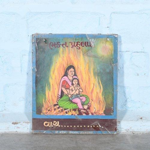 Vintage schoolplaat Gujarati 21