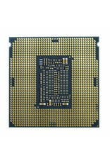 Intel CPU ® Core™ i7-11700 11th/2.5-4.9 / 8core /LGA1200 Box