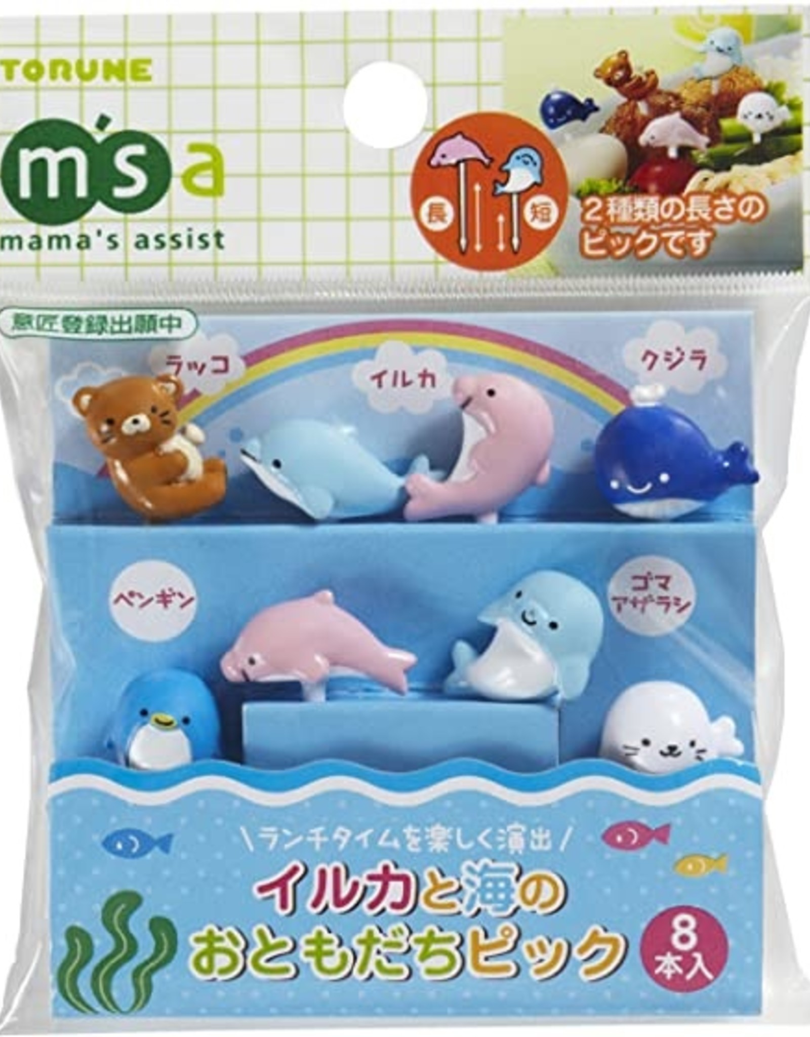 Torune Prikkertjes 'Dolphins & Sea Friends'