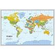 Pinnwand Weltkarte - Silberrahmen - 90 x 60 cm