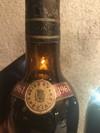 B Giacosa Barbaresco Riserva Speciale 1961