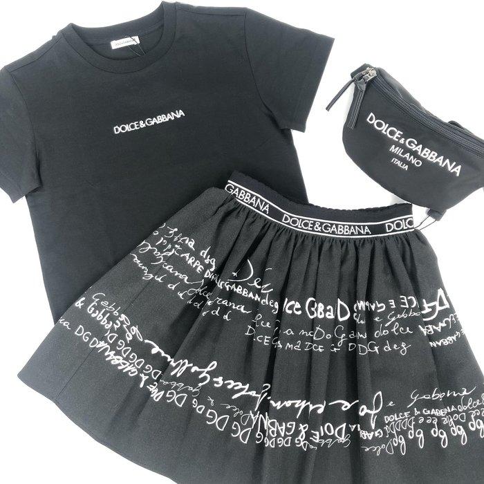 Dolce Gabbana skirt