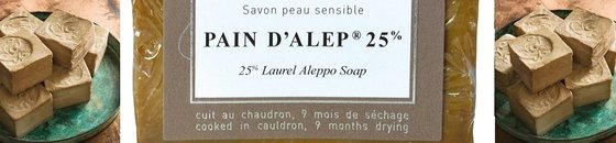 Natuurlijke Aleppo zeep