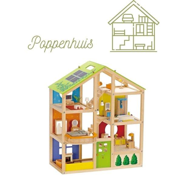 Hape Poppenhuis