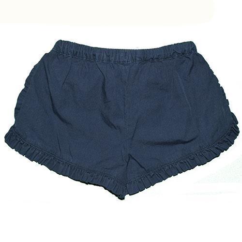 Tocoto Vintage Twill Shorts with Frills (Korte Broek)-3